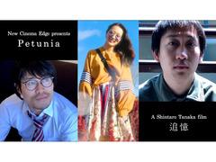【急募】映画祭出品予定3部作のメインキャストを募集