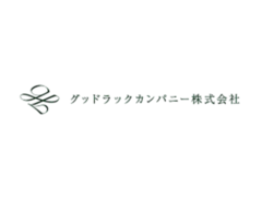 【伊藤克信 緒沢あかり 時任亜弓 朝岡実嶺 】所属の事務所株式会社グッドラックカンパニー オーディション