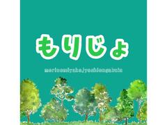 新ユニット「杜の都女子音楽院」一期生メンバーオーディション!!!