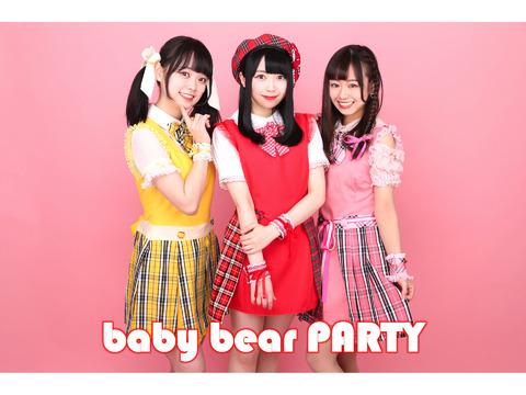 原宿系・可愛い女の子のアイドルグループ「baby bear PARTY」新体制メンバー募集オーディション / ソロアーティストも募集