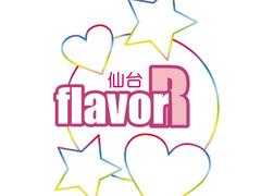 仙台flavor新メンバーオーディション!