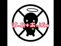【病】げーむ+おーばー追加メンバー募集中!