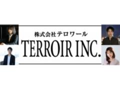 """芸能事務所 """"テロワール"""" 2021年度5月所属者大募集"""