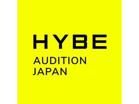 BTS、TOMORROW X TOGETHER、イ・ヒョン所属 HYBEの日本レーベル、初の男女オーディション『HYBE LABELS JAPAN LINE AUDITION 2021』開催決定!