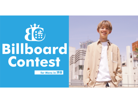 Billboard Contest for Mens in 渋谷