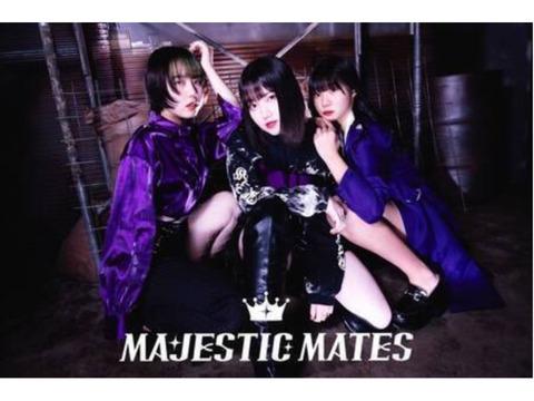 ダンス&ボーカルグループ「MAJESTIC MATES」新メンバーオーディション