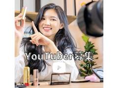 Chocostory YouTuberオーディション