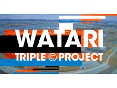 世界を知るトップレベルのプロデューサーが監修 WATARI TRIPLE © PROJECT 候補者オーディション