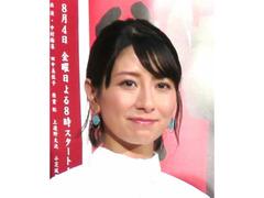 刑事7人がきっかけで結婚した大塚千弘と鈴木浩介が第1子出産の報告