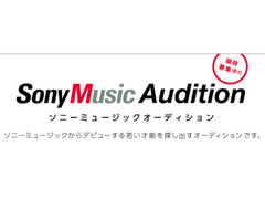 SonyMusicAudition