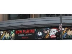 劇場版鬼滅の刃無限列車編がアメリカでも高い人気で全米1位へ
