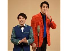 さすらいラビーの宇野慎太郎が7月に結婚予定と報告、8年以上のお付き合いを経て今!