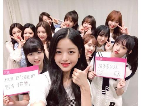 日韓合同女性アイドルグループIZ*ONEの活動と魅力とは