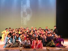 座・高円寺 10月公演「石川五右衛門!」商業公演キャスト募集