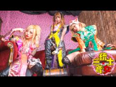 [福岡]YouTuberアイドル「音女三銃士」新メンバーオーディション