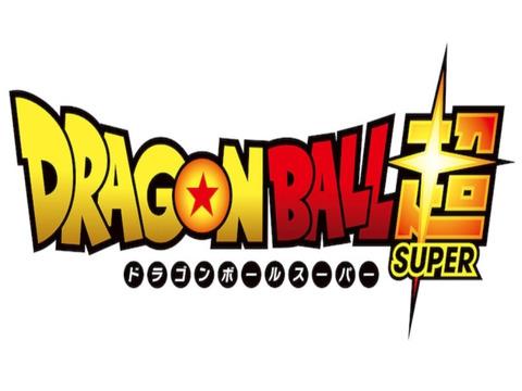 『ドラゴンボール超』新作 来年公開