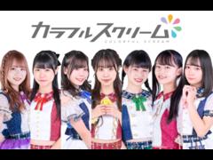 [関西]Nord Tune Recordsアイドルメンバー募集