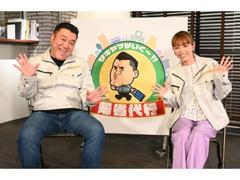 『帰省代行!ザキヤマがいく〜!』が3週連続放送