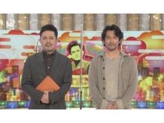 内野聖陽『有田P』ゲスト出演 アルコ&ピースの演じ分け絶賛