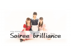 「Soireebrilliance」新メンバーオーディション