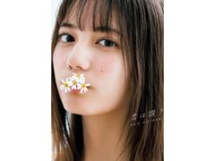 日向坂46小坂菜緒、1st写真集特典解禁!とっておき㊙衣装も