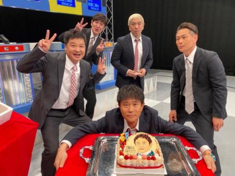 月亭方正、『ガキ使』メンバーの誕生日を祝う「ステキな写真」公開