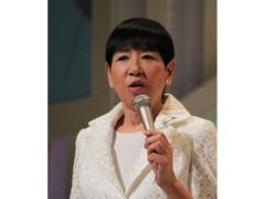 和田アキ子「トシちゃん偉い」 田原パフォーマンスに胸打たれるも苦言?