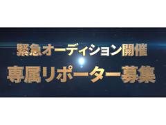 お店情報バラエティ「エキテンチャンネル」、チャンネル登録者数10,000人突破を記念して「エキテンチャンネル 専属リポーターオーディション」を開催!!