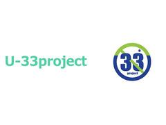 U-33project 9月、10月、11月公演オーディション