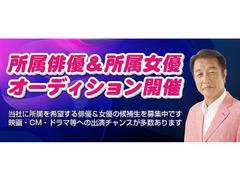 【株式会社サン・オフィス】所属俳優&所属女優オーディション