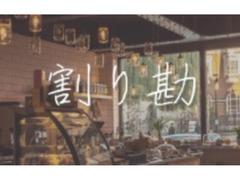 映画「割り勘」の主題歌『初恋』MV出演者募集!1週間限定募集!5/28(金)締切