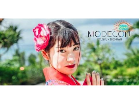 MODECON 九州・沖縄SUMMER FES 2021
