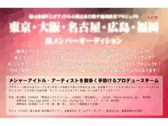 「福岡」新アイドル一期メンバー募集