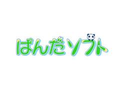ぱんだソフト アプリゲームに出演したい人募集