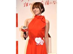 深田恭子、芸能活動休止を発表