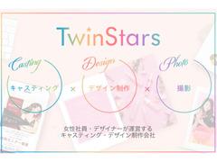 株式会社TwinStars モデル・役者募集