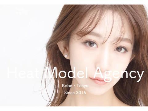 モデル事務所「Heat Model Agency」が関西と関東で所属モデルを大募集!!