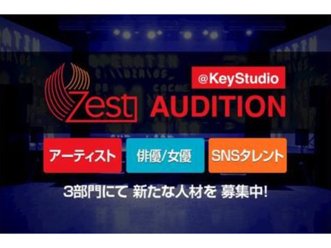 SKE48・BRIDEAR所属 Zestオーディション@KeyStudio