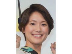 TBS小林由未子アナが妊娠を報告