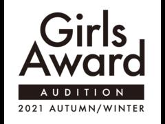 GirlsAward AUDITION 2021 A/W
