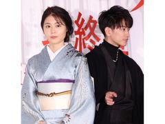 佐藤健が有村架純の着物姿に「充電切れかけたマスコットみたい」