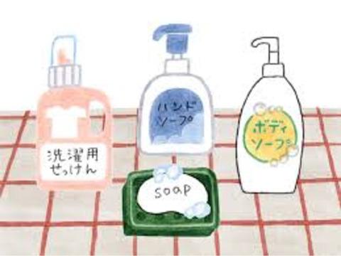 【芸能案件】大手生活用品メーカー L 広告動画 一般公募
