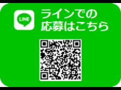 公式ライバーオーディション in オンライン