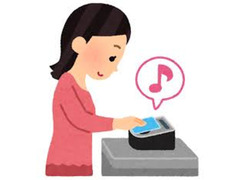 【芸能案件】大手キャッシュレス会社 P 説明動画 一般公募