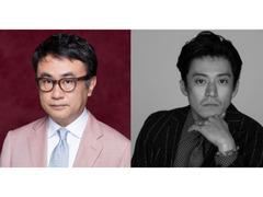 大河ドラマ「鎌倉殿の13人」2022年上映公開につき一般公募にて出演者を募集致します。出演【小栗旬 他多数】