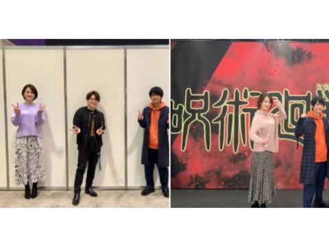 『呪術廻戦』出演の対照的な声優 榎木&内田の評判を関係者が【緊急暴露】