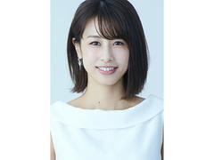 加藤綾子、ONE OK ROCK・Takaとも交際疑惑!?