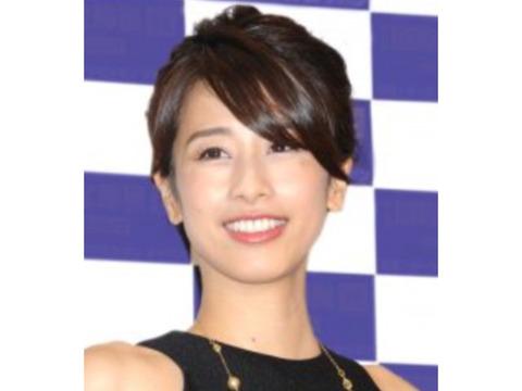 電撃婚の加藤綾子、ただいま妊活真っ最中!?
