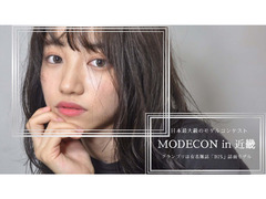 MODECON in 近畿