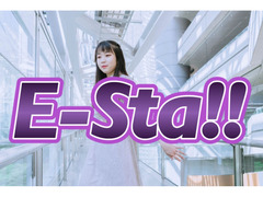 E-sta!! デジタル写真集モデルオーディション